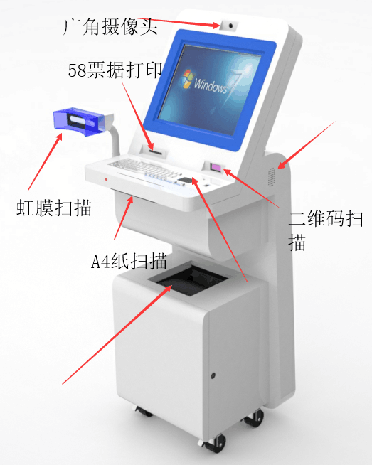 OEM Hospital Touch Screen Information Kiosk TFT LED Display With Wheels