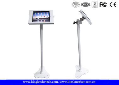 China Ipad Security Kiosk Enclosure With Height Adjustable Rotatable Bracket For Floor Stand factory